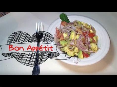 bassma cuisine سلطة منعشة راااائعة و سريعة التحضير بلأفكادو و التونة