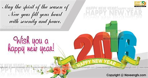 happy  year  hd picture quotes
