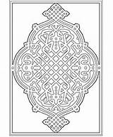 Ramadan Coloring Pages Islamic Lantern Colouring Eid Mubarak Prayer Printable Template Crafts Rug Drawing Islam Activity Activities Arabic Pattern Colour sketch template