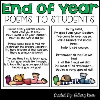 end of the year poem to students by kiser tpt 540 | original 1245824 1