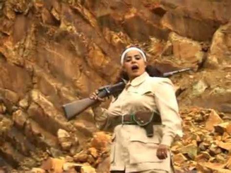 Tekne Ruhsatı Nasıl Alınır video clip hay ethiopian amsale metki megen bilo song