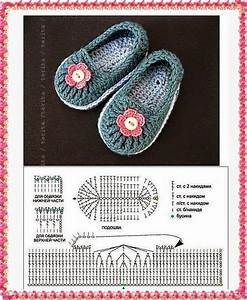 Zapatitos Al Crochet Con Diagrama