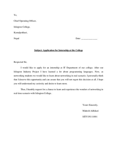 Sle Of Cover Letter For Internship Application by Application For Internship