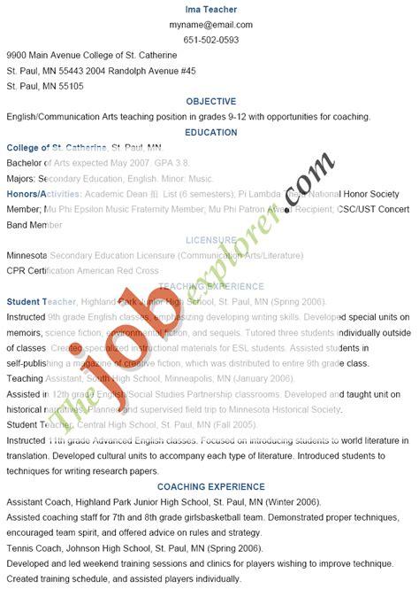 coaching resume example sample teaching resume template