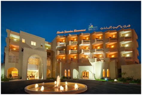 cap cuisine ile de hotel houda yasmine hammamet tunisie cap voyage