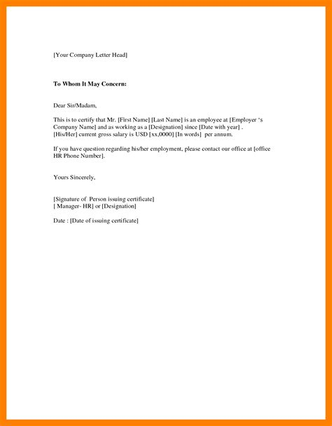 student request letter sample filename absent template