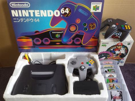 Japanese Nintendo 64 Console With Special Mario Kart 64