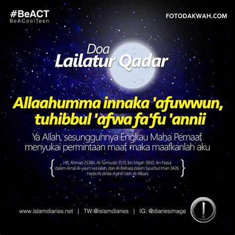 Allah humma innaka a'fuvun tohib bul afva fa'afu anni (tirmidhi) o allah! Doa malam lailatul qadr sesuai sunnah | Foto Dakwah
