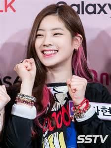 Kim Da Hyun Twice