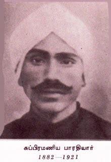 subramaniya bharathiyar author