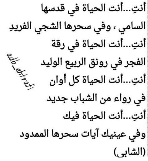 images  abo alkasm alshaby  pinterest