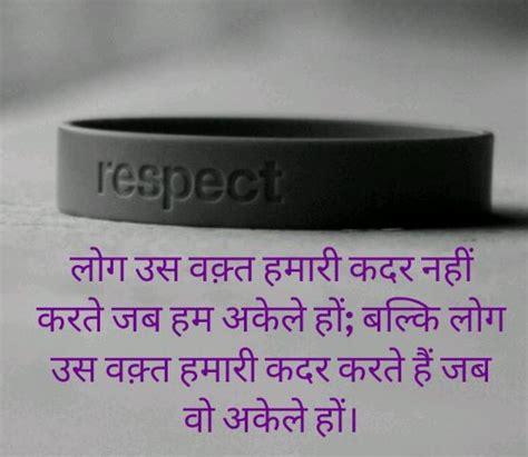 latest life quotes  hindi images pics photo