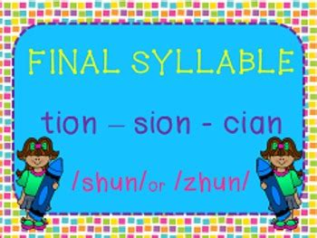 final syllables tion sion cian   powerpoint phonics