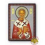 Wooden Russian Icons Nioras Orthodox Nicholas Icon