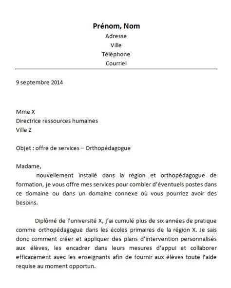 application letter sle modele de lettre de motivation horticulture