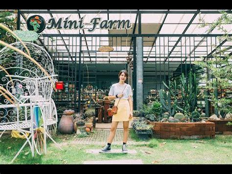 สวนแคคตัส EP.2 บ้านไร่แห่งรักสัตหีบ ชลบุรี - YouTube
