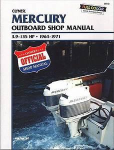 Mercury    Mercury 3 9 - 135 Hp Outboards 1964