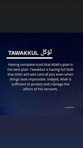 Tawakkul | isla... Allah Tawakkul Quotes