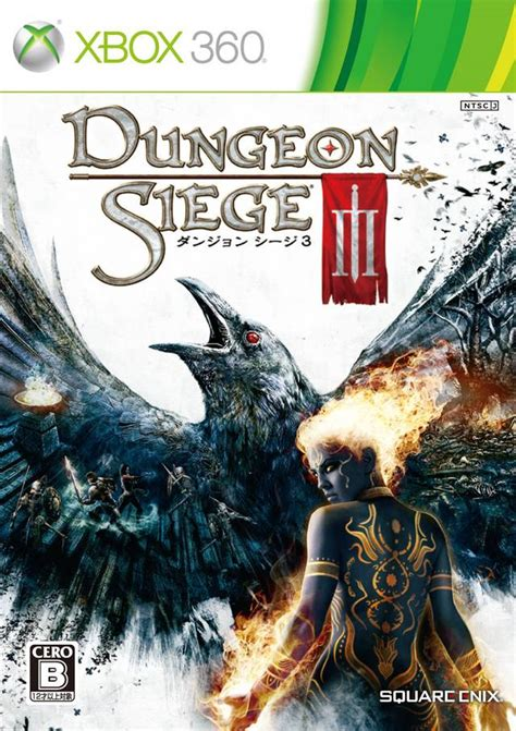Dungeon Siege 3 Pc Cheats - dungeon siege iii box for xbox 360 gamefaqs