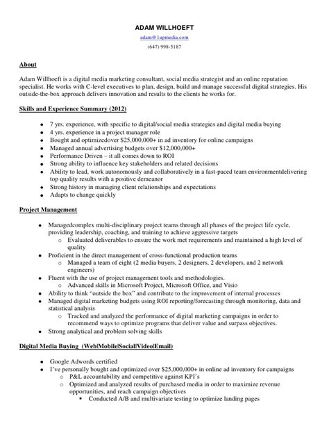 Digital Media Skills Resume by Adam Willhoeft Digital Media Marketing Consultant