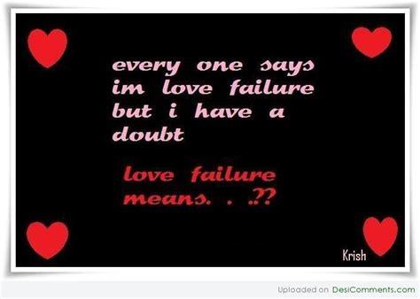love failure desicommentscom