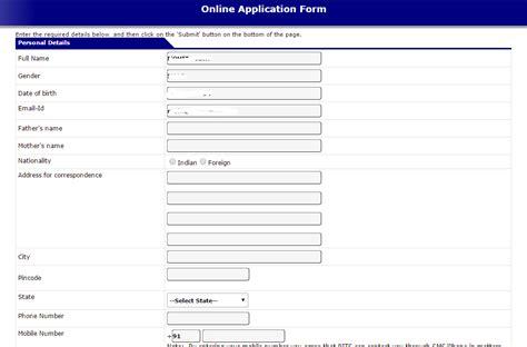 Bitsat 2016 Application Form- Online Registration Apply Online