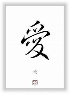 Japanisches Zeichen Für Liebe : liebe chinesisches japanisches schriftzeichen zeichen symbol ~ Orissabook.com Haus und Dekorationen