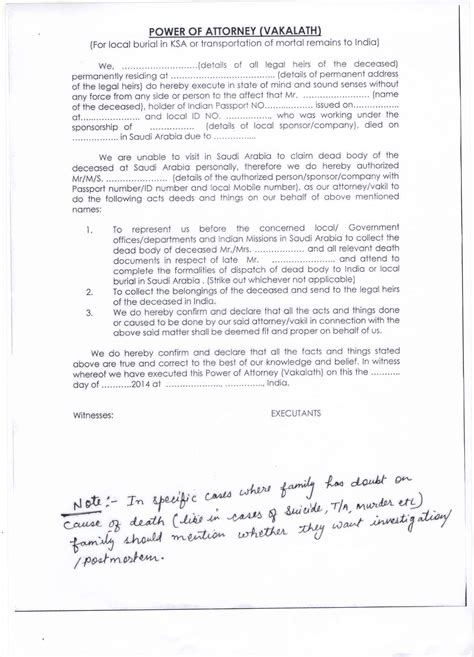 declaration  undertaking letter format resume