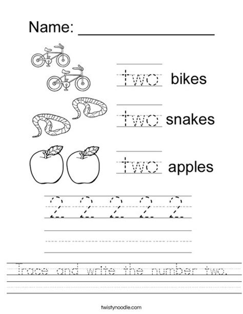trace and write the number two worksheet twisty noodle
