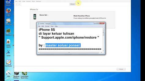 apple iphone restore support apple iphone restore iphone 5s restore
