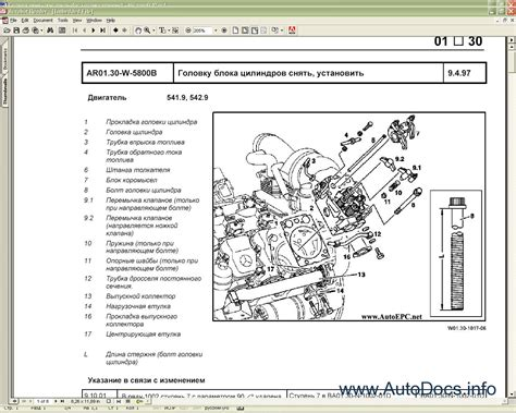 truck service manual repair diagnostic wiring diagrams