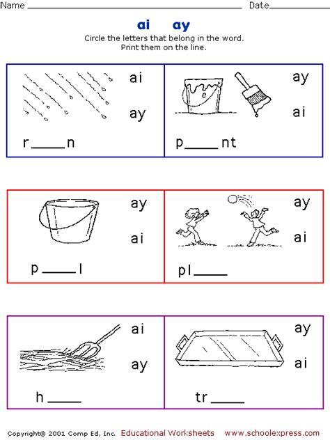 schoolexpress 17000 free worksheets 1st grade ai