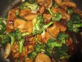 Chinese Chicken and Broccoli Stir Fry Recipe