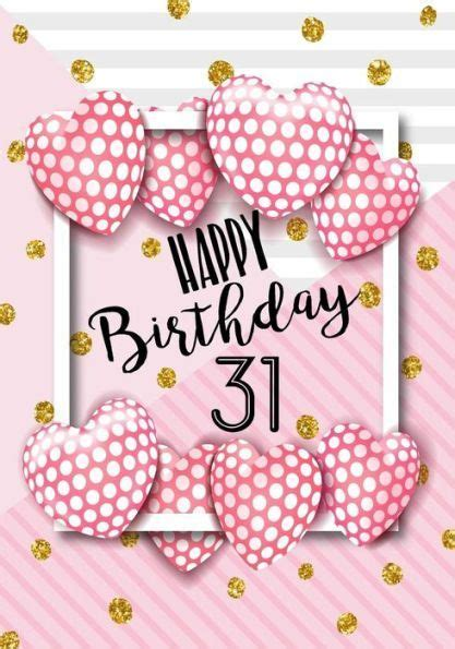library  st birthday svg freeuse  png files