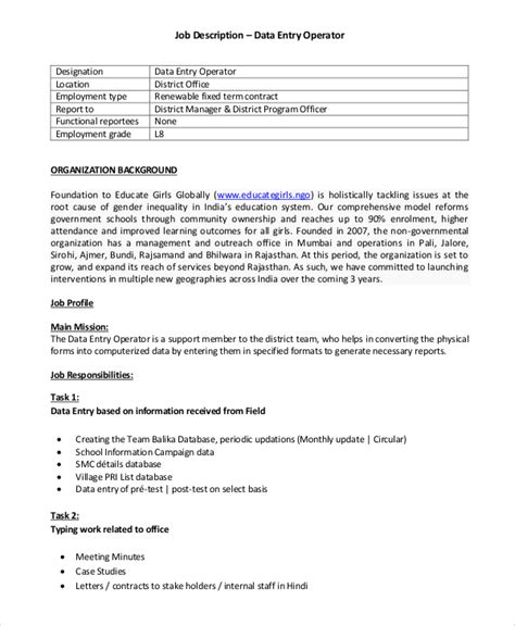 sle data entry description 8 exles in pdf word
