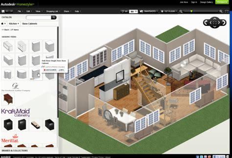 autodesk homestyler easy tool  create  house layout