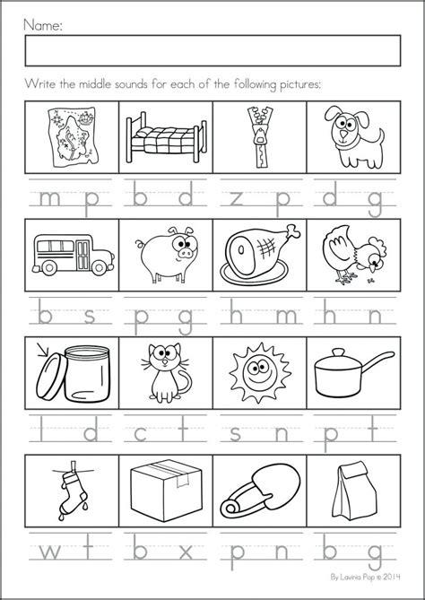 letter sound worksheets  educations letter sound