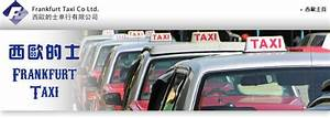 Taxi Frankfurt Preise Berechnen : frankfurt taxi co ltd ~ Themetempest.com Abrechnung
