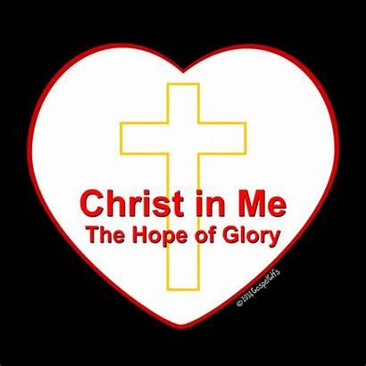 Clip Christian Clipart Religious Christ Encouragement Joy