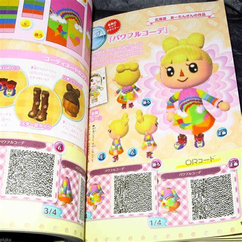 animal crossing doubutsu  mori design book  otakucom