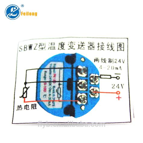 4 20ma pt100 temperature transmitter buy 4 20ma pt100