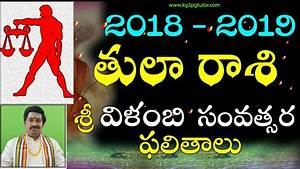 Find Your Birth Chart త ల ర శ 2018 To 2019 Tula Rashi Libra Horoscope Telugu