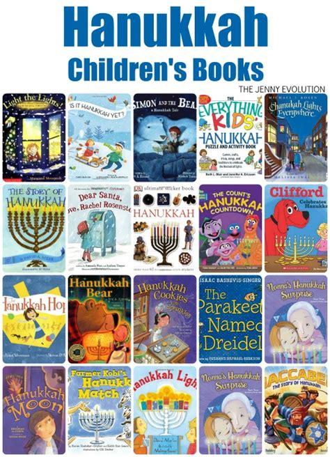 hanukkah childrens books the evolution 509 | Hanukkah Childrens Books