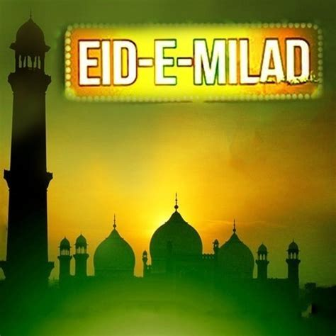 eid  milad songs  eid  milad mp urdu songs    gaanacom