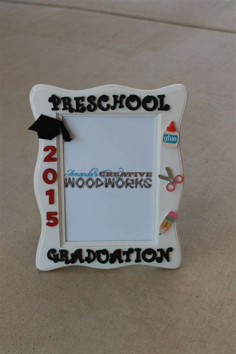 5x7 preschool graduation picture frame graduation gift 328 | 942e0078fd1586cc1439bfcec092a88e pre school graduation gifts preschool graduation gifts for kids