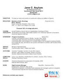 best resume template for recent college graduate new graduate resume เรซ เม น กศ กษาจบใหม ต วอย างเรซ เม resume ภาษาอ งกฤษ และ ภาษาไทย