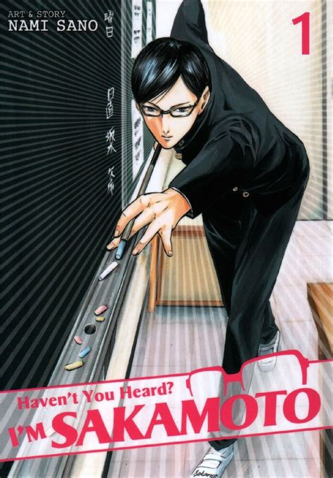 Havent You Heard Im Sakamoto Vol 2 By Nami Sano T You Heard I M Sakamoto Volume 1 Nami Sano