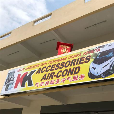 tcl auto accessories tinted home facebook
