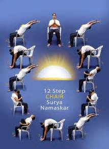 sun salutation chair no excuses dreams chair chairs and