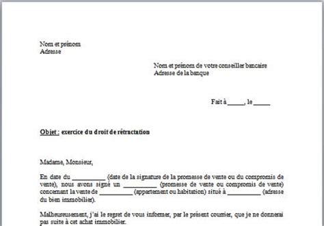 bail de bureau mod鑞e sle cover letter modèle de lettre de procuration pour la poste